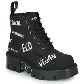 Μπότες New Rock –