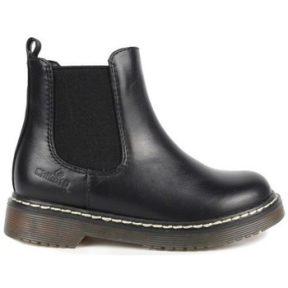 Μπότες Chika 10 25751-24 [COMPOSITION_COMPLETE]