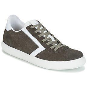 Xαμηλά Sneakers Yurban RETIPUS